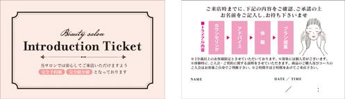 ご紹介カード見本